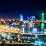 Geórgia estreia o uso de Blockchain para títulos de propriedade