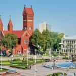 """Bielorrússia apresentará os primeiros resultados da """"Estratégia de Desenvolvimento para Banco Digital"""""""