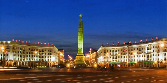 O Banco Nacional da República da Bielorrússia (NBRB) utilizará a tecnologia de blockchain para criar um registo de garantias bancárias.