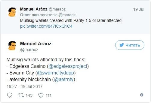Twitter Manuel Aráoz, BTCSoul.com