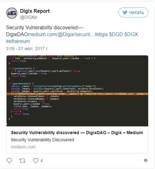 Hackers levam US$ 260 mil em tokens Digix (DGD). BTCSoul.com