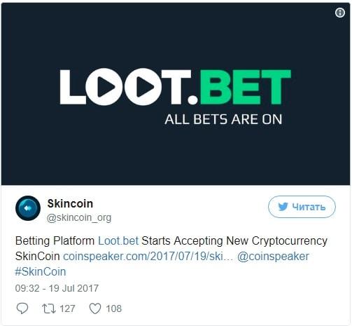 LOOT.BET adiciona SkinCoin