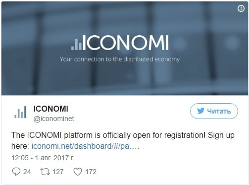 A plataforma ICONOMI abriu sua plataforma para o publico em geral. BTCSoul.com