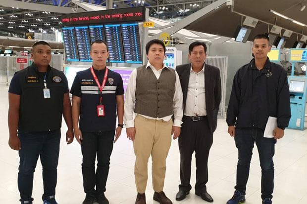 Autoridades tailandesas anunciam prisão de principal suspeito de fraude que resultou em perda de 5.564 BTC. BTCSoul.com