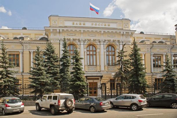 O Banco da Rússia está considerando a possibilidade de integrar a plataforma de Blockchain Masterchain, desenvolvida pela FinTech Association, no espaço de pagamento único da União Econômica Euroasiática (UEE).