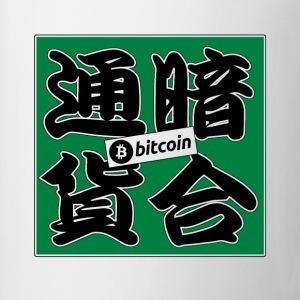 kanji-café-venda-valor-bitcoin