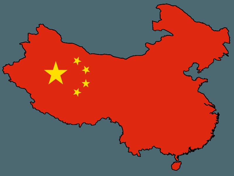 """O governo chinês continua a exercer pressão sobre a esfera de negociação em criptomoedas. Desta vez, o foco das autoridades são """"plataformas on-line e aplicativos móveis que oferecem serviços similares aos de uma corretora"""","""