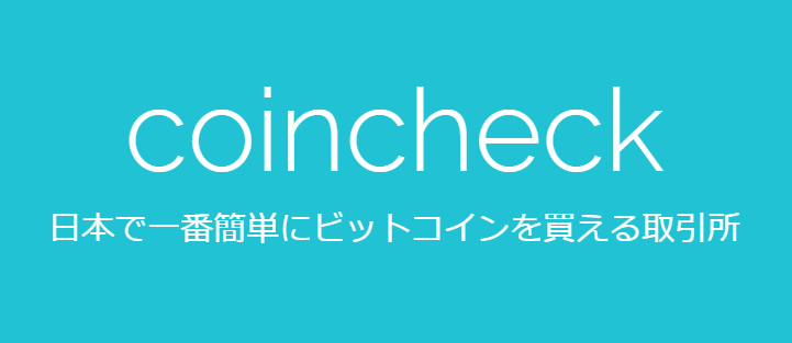 coincheck pagando as contas com bitcoins