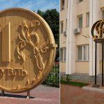 Criptomoedas ameaçam economia da Rússia