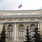 Banco da Rússia lança Masterchain