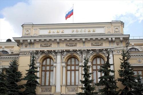 O Banco Central da Federação Russa está considerando a Oferta Inicial de Moedas (ICO) uma forma alternativa de levantar capital, juntamente ao crowdfunding.