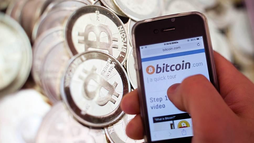 Difusão do Bitcoin para o público em geral