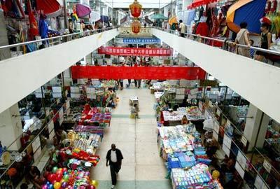 O bitcoin tem causado muitas coisas no mundo financeiro, coisas boas e coisas ruins, o comercio da china foi um dos afetados por ele.