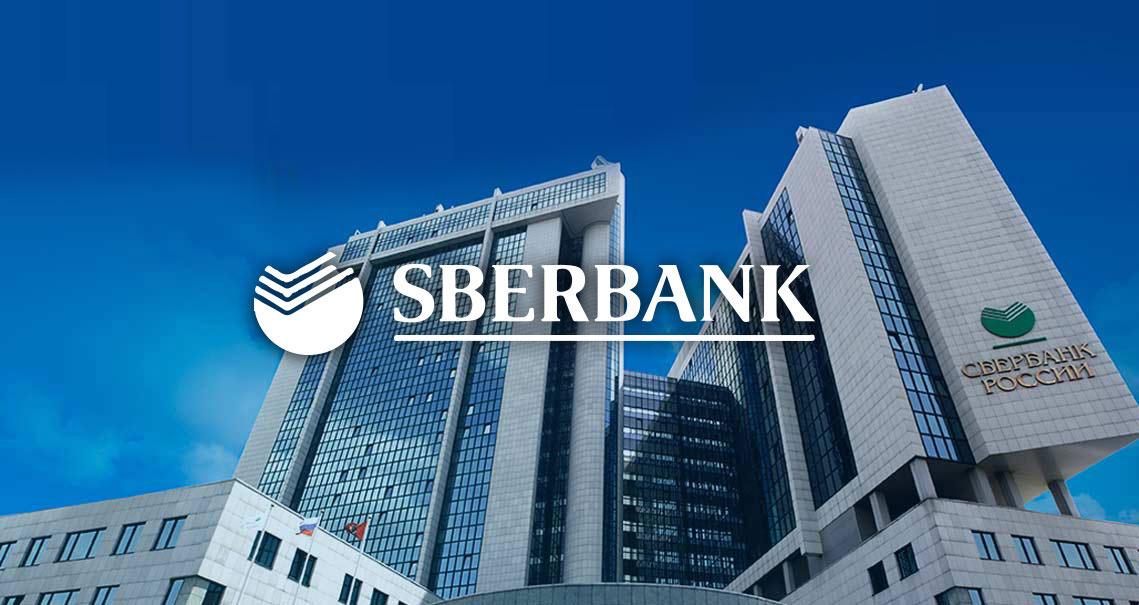 O Sberbank CIB permitirá que seus clientes negociem moedas criptográficas – as negociações serão realizadas com base em um banco subsidiário na Suíça. Isto foi anunciado pelo vice-presidente do Sberbank