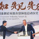 Primeira companhia de seguros online na China