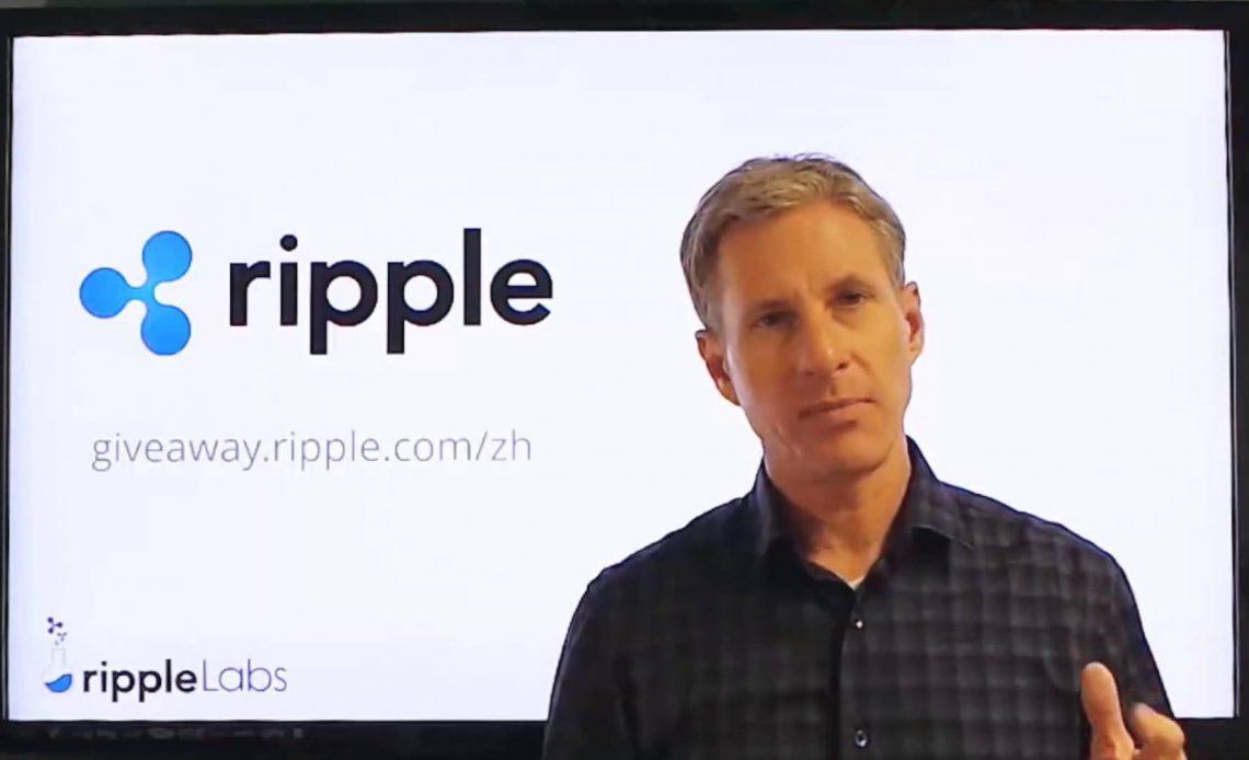 A startup de Blockchain Ripple anunciou o lançamento da iniciativa de desenvolvimento de infraestrutura, que deve ajudar bancos e outras organizações financeiras na implementação de soluções inovadoras em seus processos.