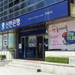 Banco da Coréia do Sul terá envios em BTC