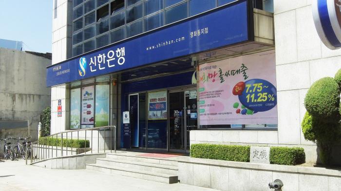 Shinram bank utilizará ativamente remessas em bitcoin