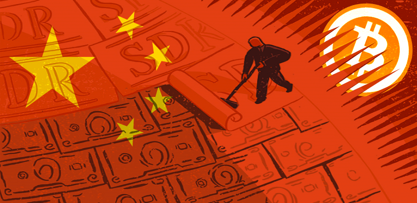 Contra o pano de fundo de um contexto de notícias profundamente negativas em torno do Bitcoin e de outras criptomoedas, uma revista controlada pelo Banco Central da China emitiu outro material, que relata a intenção das autoridades de colocar um fim às negociações em criptomoedas.