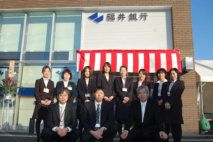 O Fukui Bank, com sede em Apan, aderiu ao consórcio blockchain para serviços domésticos e cambiais lançado pela gigante japonesa de serviços financeiros, SBI Holdings e sua subsidiária SBI Ripple Asia. Com a sua mais recente adição, o consórcio agora integra 43 membros participantes.