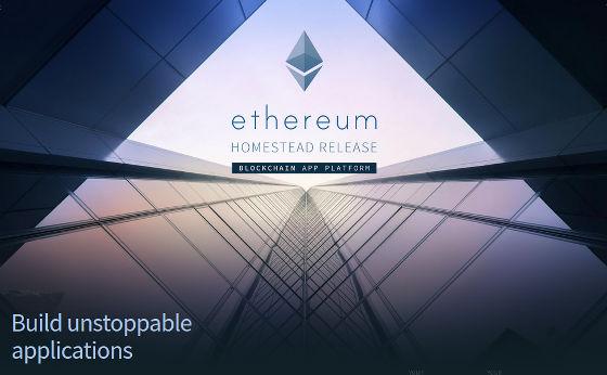 O pesquisador suíço do Ethereum, Arthur Gervais, apresentou uma versão de demonstração do projeto Liquidity Network, que permitirá à carteiras Ethereum introduzir e usar um protocolo offchain para canais de pagamento, um análogo da Lightning Network para a rede Bitcoin.