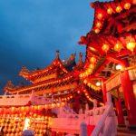 China apoia FinTech com US$ 1,5 bilhões de dólares