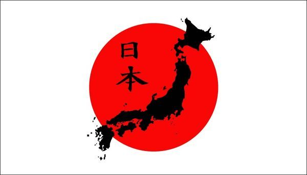 Na sexta-feira, dia 1 de dezembro, a Agência de Serviços Financeiros do Japão (FSA) aprovou mais quatro pedidos de abertura de corretoras de criptomoedas.