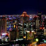 Bancos japoneses investem em exchanges