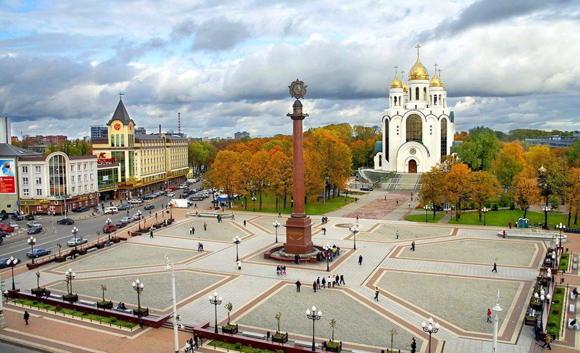 O exclave russo de Kaliningrad poderá se tornar a primeira área do país a consagrar a legalização da criptocorrência como lei.