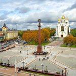 Kaliningrad será a 1ª zona franca de cripto da Russia?