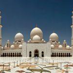 Emirados Árabes Unidos consideram reconhecer oficialmente o Bitcoin