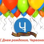 SibCoin: Moeda siberiana ultrapassa moeda mãe