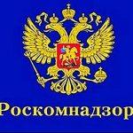 Roskomnadzor: Exchanges entram em lista negra na Rússia