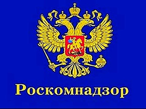 s sites de criptomoedas estão na mira do Roskomnadzor (Serviço Federal de Supervisão de Comunicações, Tecnologia da Informação e Comunicações de Massa).