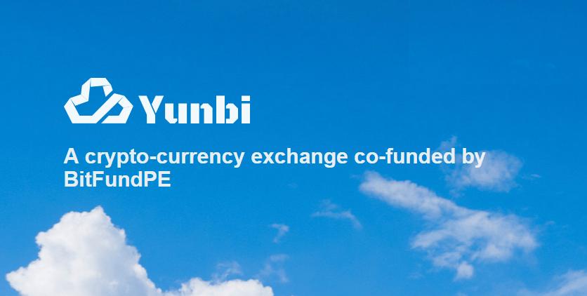 A corretora de criptomoedas chinesa Yunbi anunciou a exclusão de mais de uma dúzia de tokens de seu portfolio de negociação incluindo: QTUM, EOS, REP e OMG.