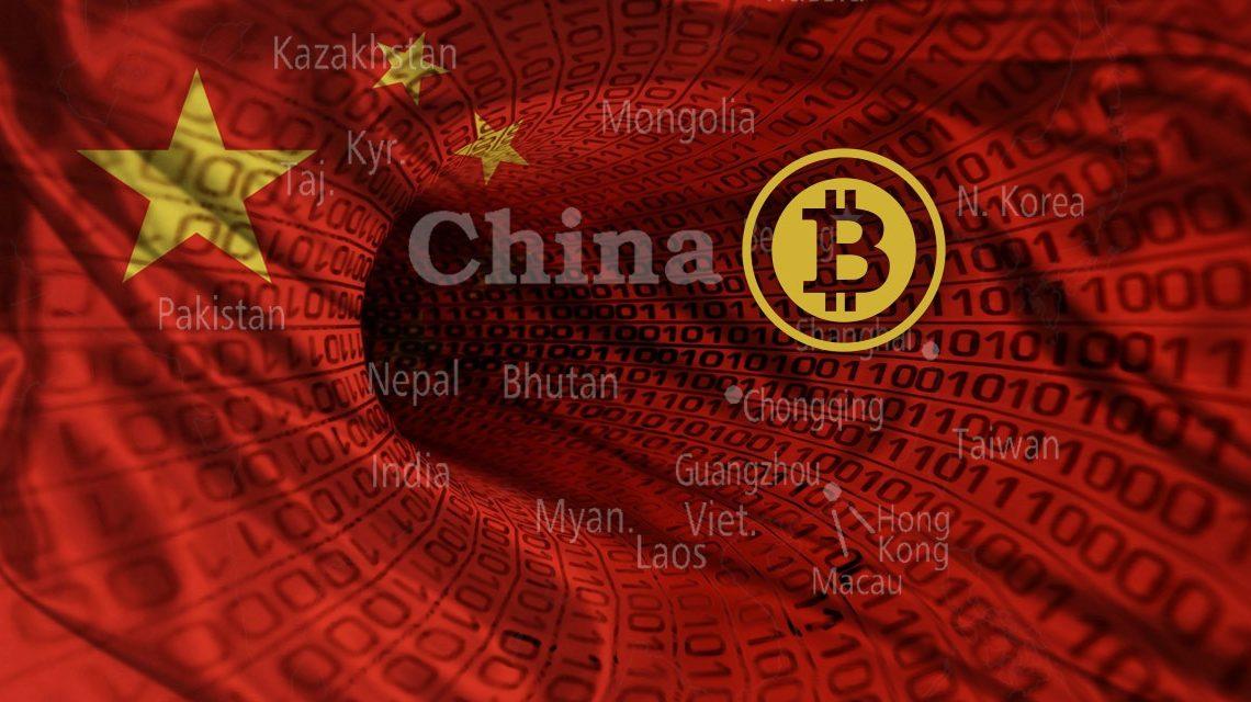 O canal de televisão estatal chinês CCTV levantou a questão da legitimidade do comércio P2P no emparelhamento de criptomoedas com o yuan em plataformas OTC ((Over The Counter) como parte da discussão do último rally Bitcoin, em que o preço da criptomoeda chegou à expressiva marca de US$10 mil.