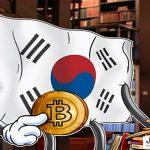 A ETF Bitcoin que todos esperam pode vir de outro lugar.
