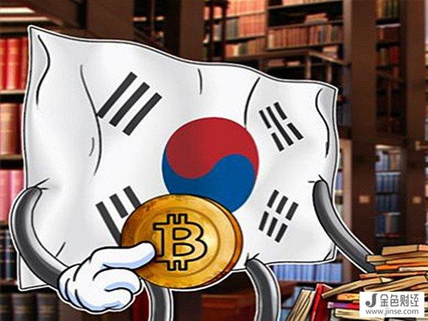 O jornal correio de negócios da Coréia relatou hoje que os órgãos reguladores do país estão considerado a probabilidade de uma ETF Bitcoin.