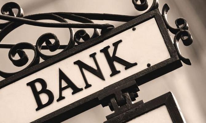 A empresa Fintech, Attic Lab fez parceria com um segundo banco da Ucrânia o Alyans para integrar o SmartMoney, um sistema bancário baseado em Blockchain.