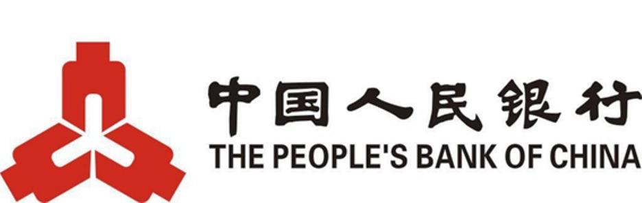 Um representante do Banco Popular da China (PBoC) disse que as plataformas de negociação que se estabelecem como Bolsa não podem ser consideradas como tal até que recebam a permissão adequada do regulador.