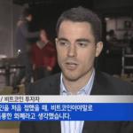 Roger Ver confirma venda de 130 mil Bitcoins