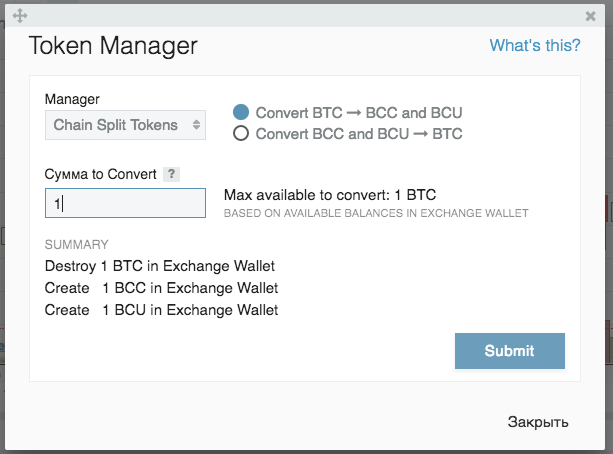 token-manager
