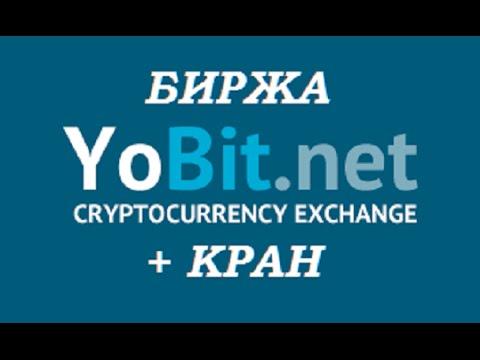 A Forbes Ucrânia informa que a ação tem por objetivo bloquear o acesso à Yobit através de endereços de IP russos após vários relatórios de atividade suspeita por parte dos administradores da exchange.