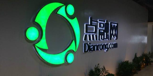 A Dianrong, uma plataforma chinesa de empréstimos P2P, planeja integrar a tecnologia de blockchain na maioria de seus serviços. A empresa assemelha-se com o LendingClub ao oferecer empréstimos dentro da região para pequenas empresas em Yuan.