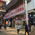 Bic Camera: Rede de lojas japonesa começou a aceitar Bitcoin