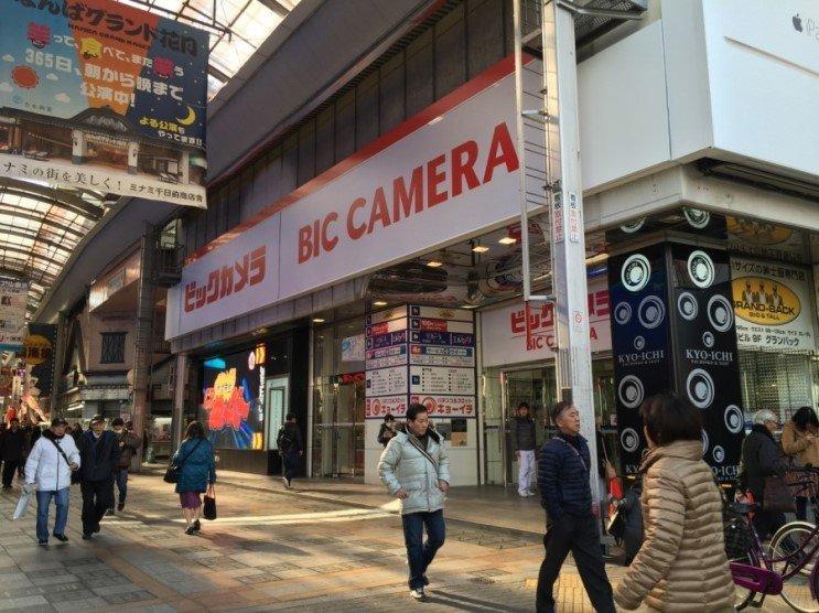 Uma das maiores rede de lojas eletrônicas do Japão, a Bic Camera anunciou que passará a aceitar pagamento em Bitcoins a partir do dia 7 de abril.