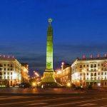 Banco Nacional da Bielorrússia utilizará blockchain para registros