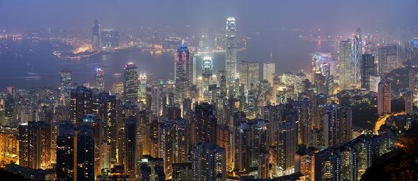 O departamento de gestão de dinheiro de Hong Kong, o banco central de fato deste distrito administrativo especial da República Popular da China estão desenvolvendo um protótipo de moeda digital para o país.