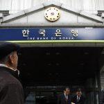 Bank of Korea: moedas digitais e moedas fiat devem trabalhar juntas