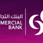 Qatar: Commercial Bank conclui transferência via blockchain